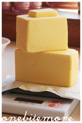 this is how much butter is in one recipe